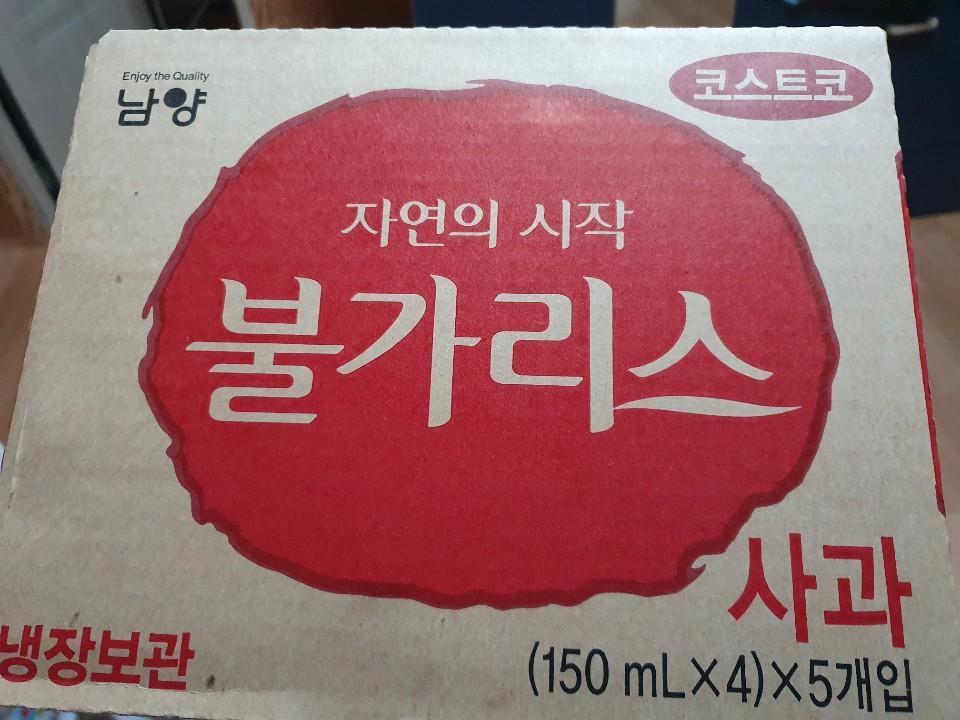 7월 3일 대성호 8人 다운샷 중박조황^^