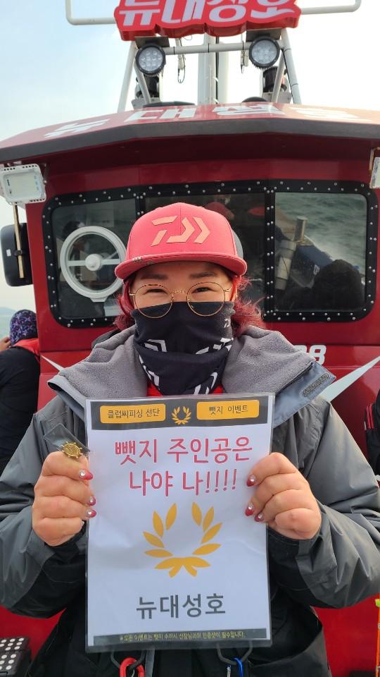 11월 26일 뱃지 주인공은 뉴규??